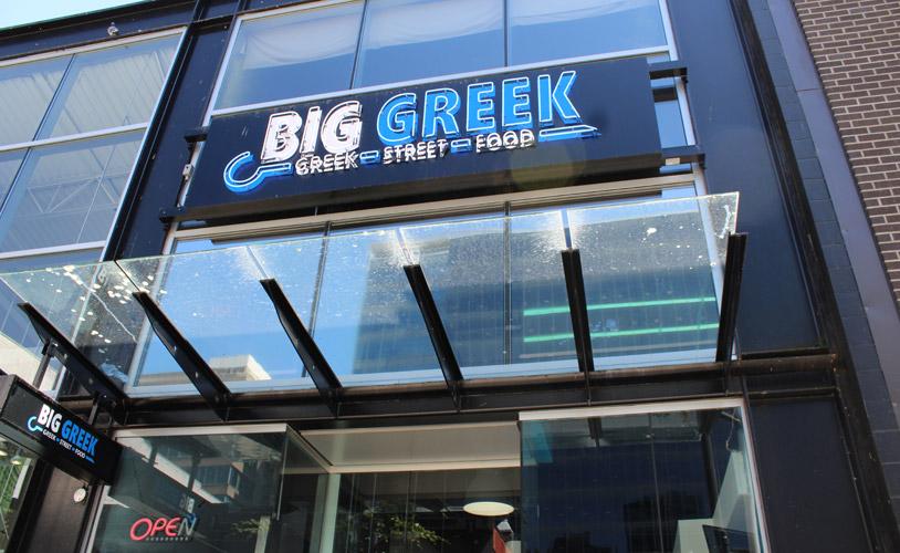 Big Greek
