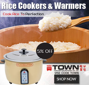 Town Commercial Rice Cookers Warmers Vancouver BC Canada
