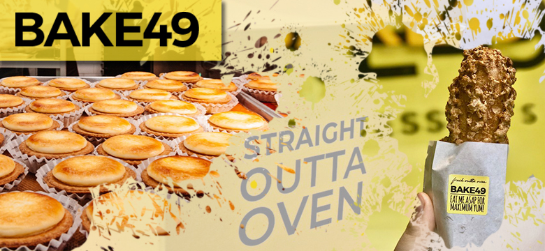 Bake49 Vancouver